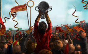 Quidditch_cup